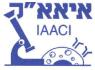 האיגוד הישראלי לאלרגיה ואימונולוגיה קלינית